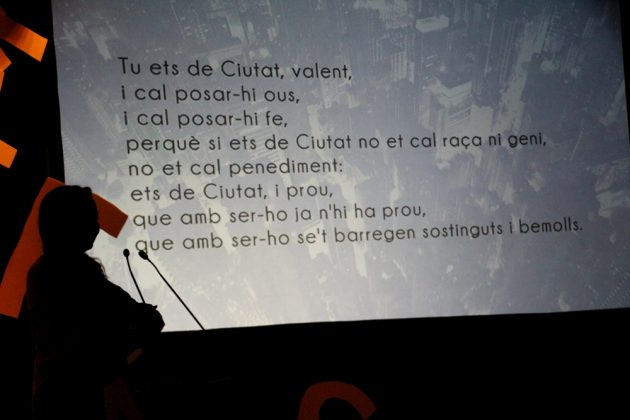 42è Premi Vila de Martorell